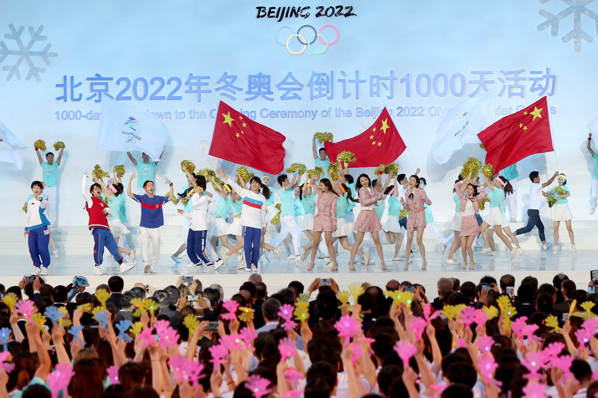 Artists perform during the 1,000-day countdown to the Opening Ceremony of the Beijing 2022 Winter Olympics ©Getty Images