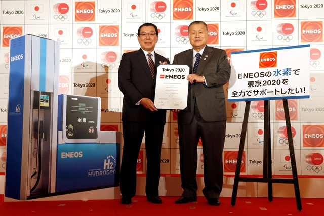 JXTG Nippon Oil & Energy Corporation was unveiled as a Tokyo 2020 Gold Partner in March 2015 ©Tokyo 2020