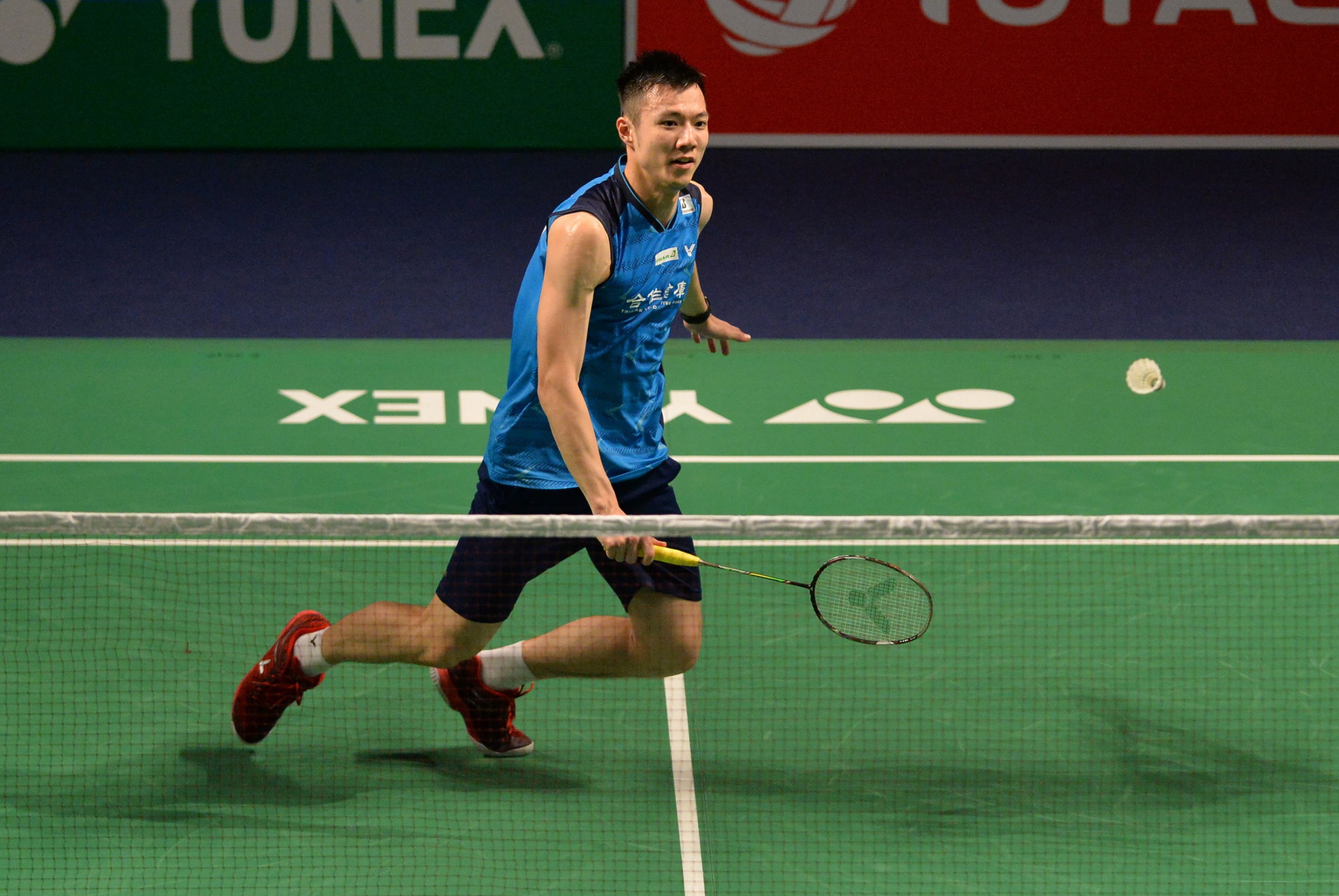 Chinese Taipei's fourth seed Wang Tzu-Wei cruised into the semi-finals of the men's singles event ©Getty Images