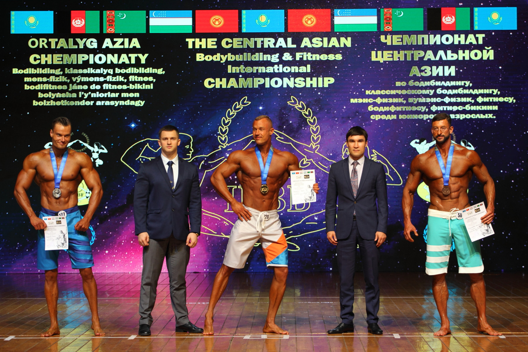News that the Kazakhstan Bodybuilding & Fitness Federation had been recoginised by its National Olympic Committee came on the eve of the IFBB Central Asian Championships in Nur-Sultan ©IFBB