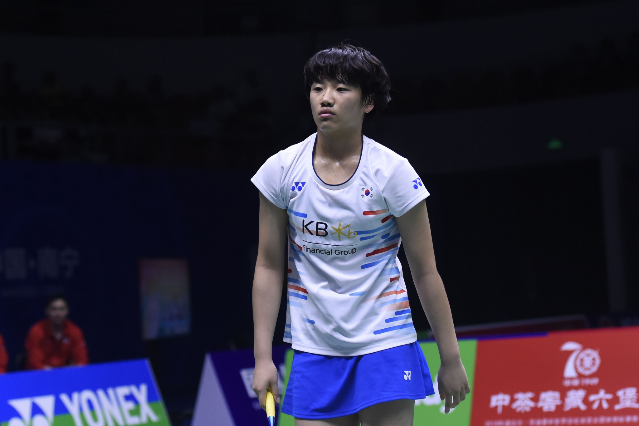 Seventeen-year-old An Se-young won the women's tournament ©Getty Images