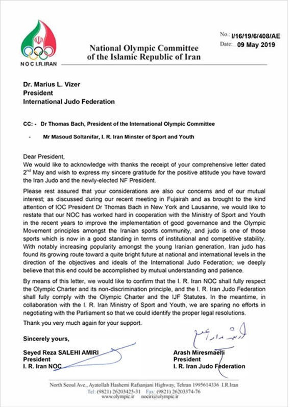 The IJF republished the letter it received from Iran in May, which promised the country would fully respect the Olympic Charter ©IJF