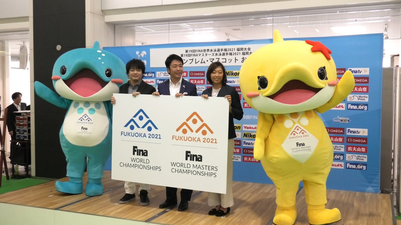 A detailed report on the 2021 FINA World Championships in Japanese city Fukuoka was presented ©FINA