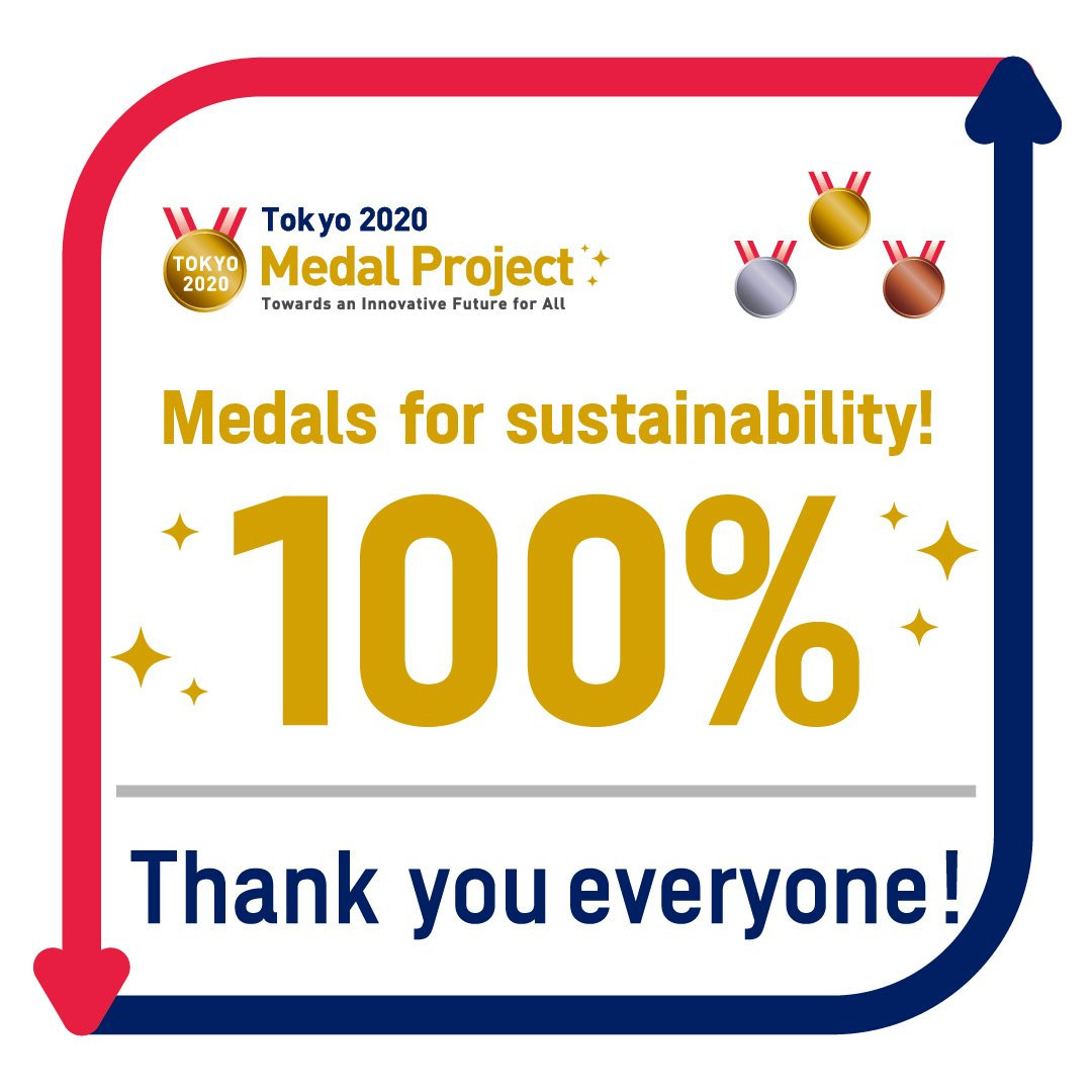 Tokyo 2020 today announced its recycled metal collection project has yielded sufficient amounts to produce all 5,000 Olympic and Paralympic medals ©Tokyo 2020