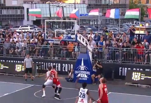 France claim overtime victory to win FIBA 3x3 Women's Series in Ekaterinburg