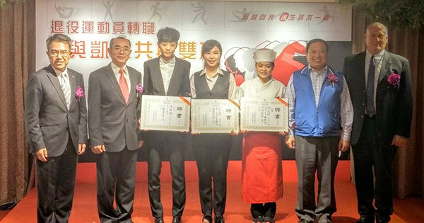 Each of the former athletes who secured employment at the hotel were presented with a special certificate