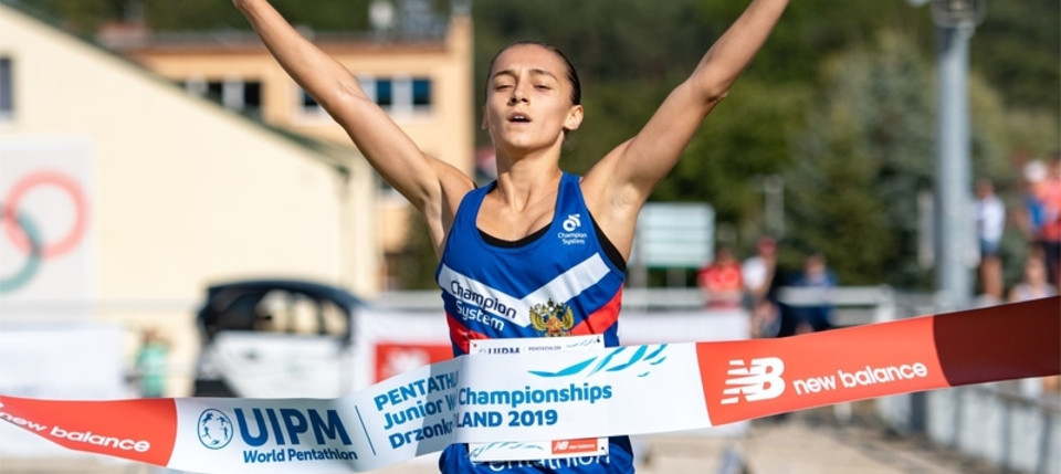 Ibatullina completes golden trinity at UIPM Junior World Championships