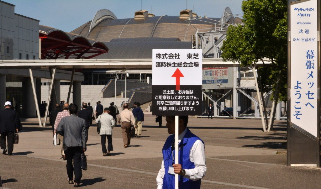The Makuhari Messe convention centre will stage four sports during the Tokyo 2020 Paralympics