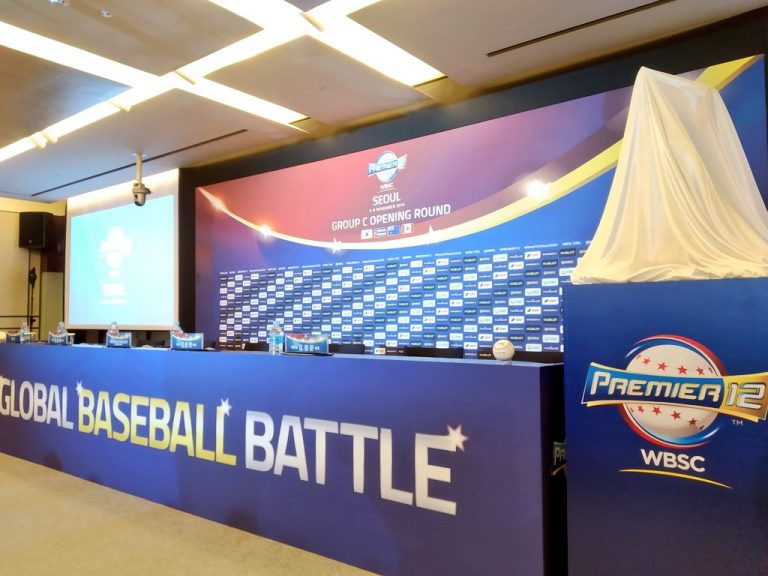 More details on 2019 WBSC Premier12 set to be revealed in Tokyo