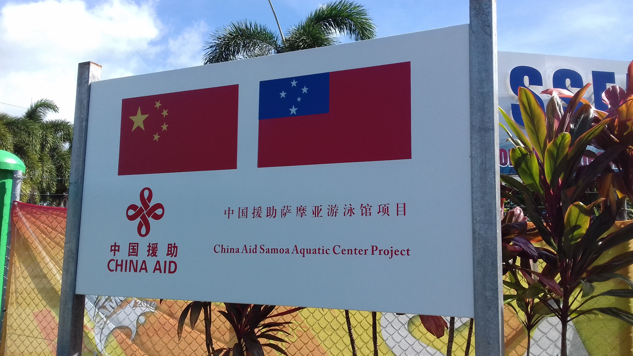 China's influence on the Samoa 2019 Pacific Games has been visible throughout ©ITG
