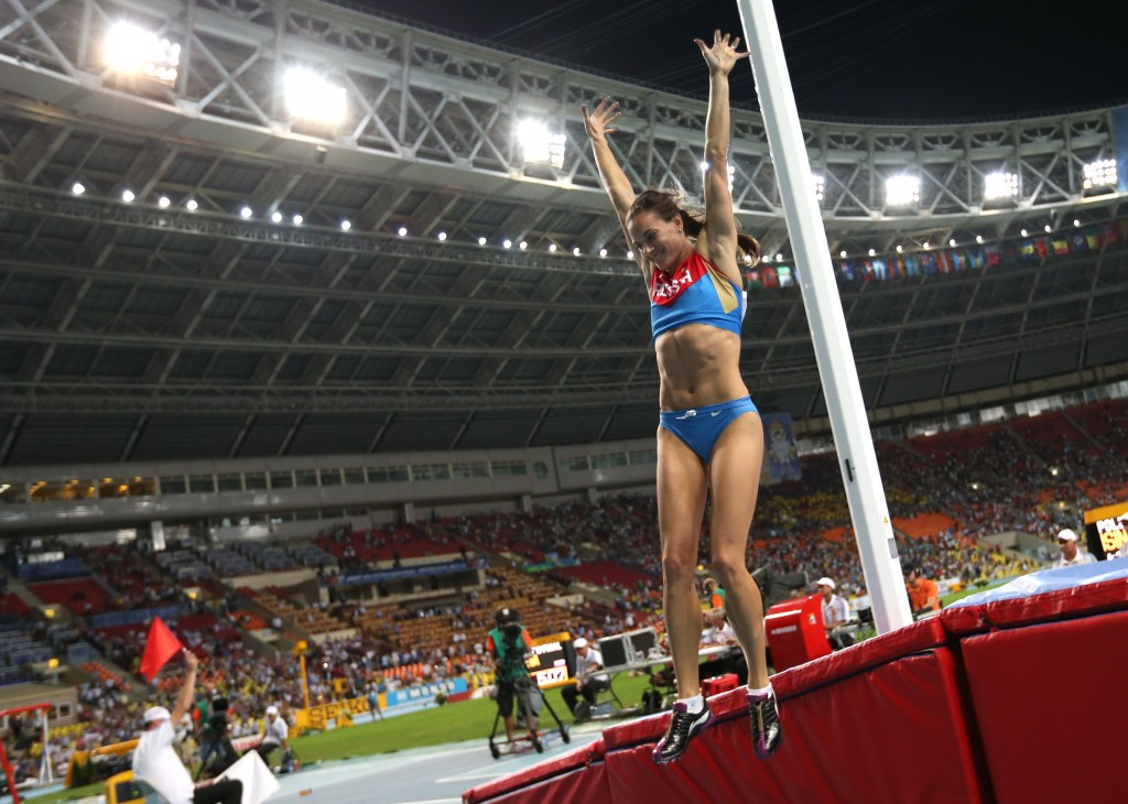 If Russia is suspended it could impact Yelena Isinbayeva's chances of winning a third Olympic title in Rio