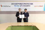 Gwangju 2015 signs up Korean supermarket as official supplier