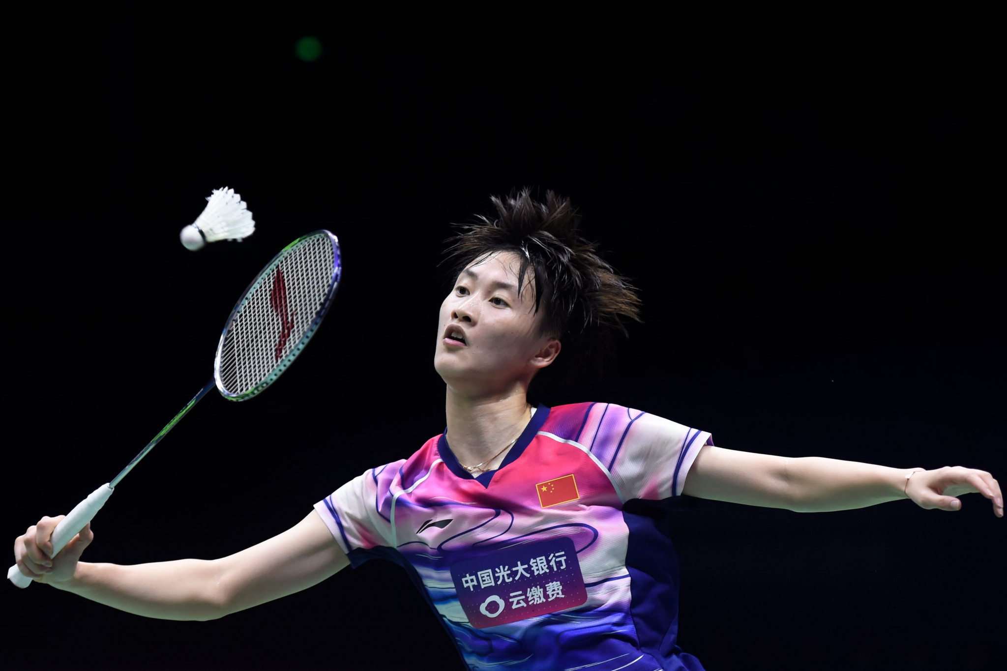 Chen Yufei advanced in the women's draw with a straight games victory ©Getty Images