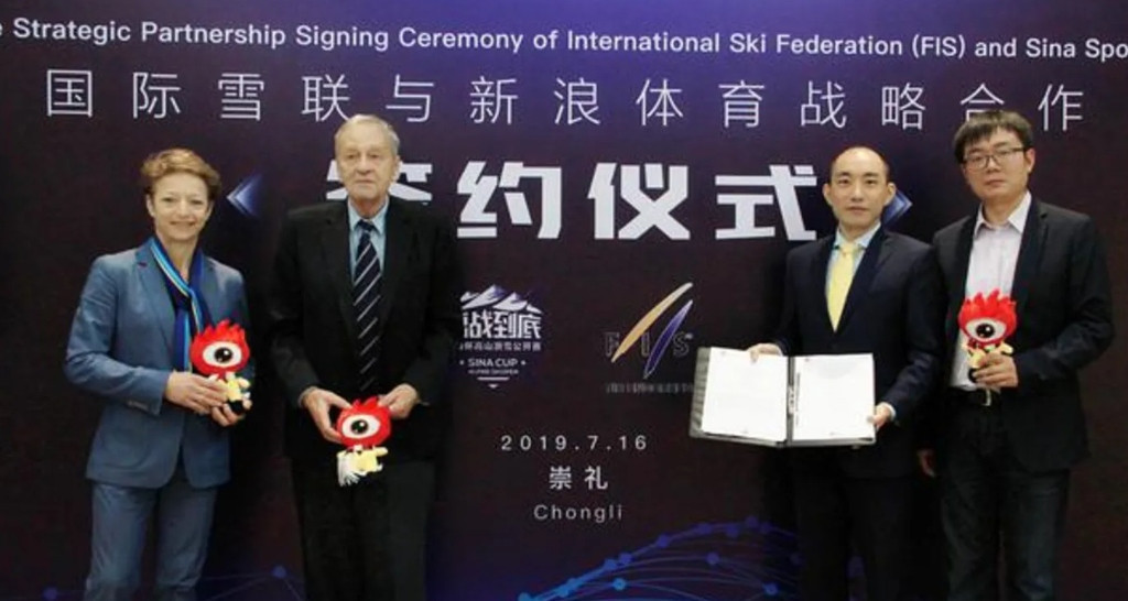 FIS sign new agreement as drive to use Beijing 2022 to encourage mass participation continues