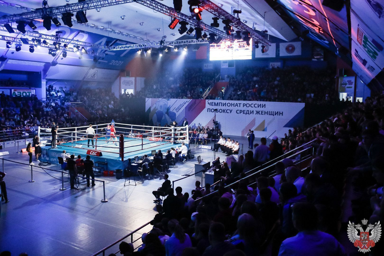 RUSADA is set to investigate claims two Russian boxers breached their doping bans ©Boxing Federation of Russia