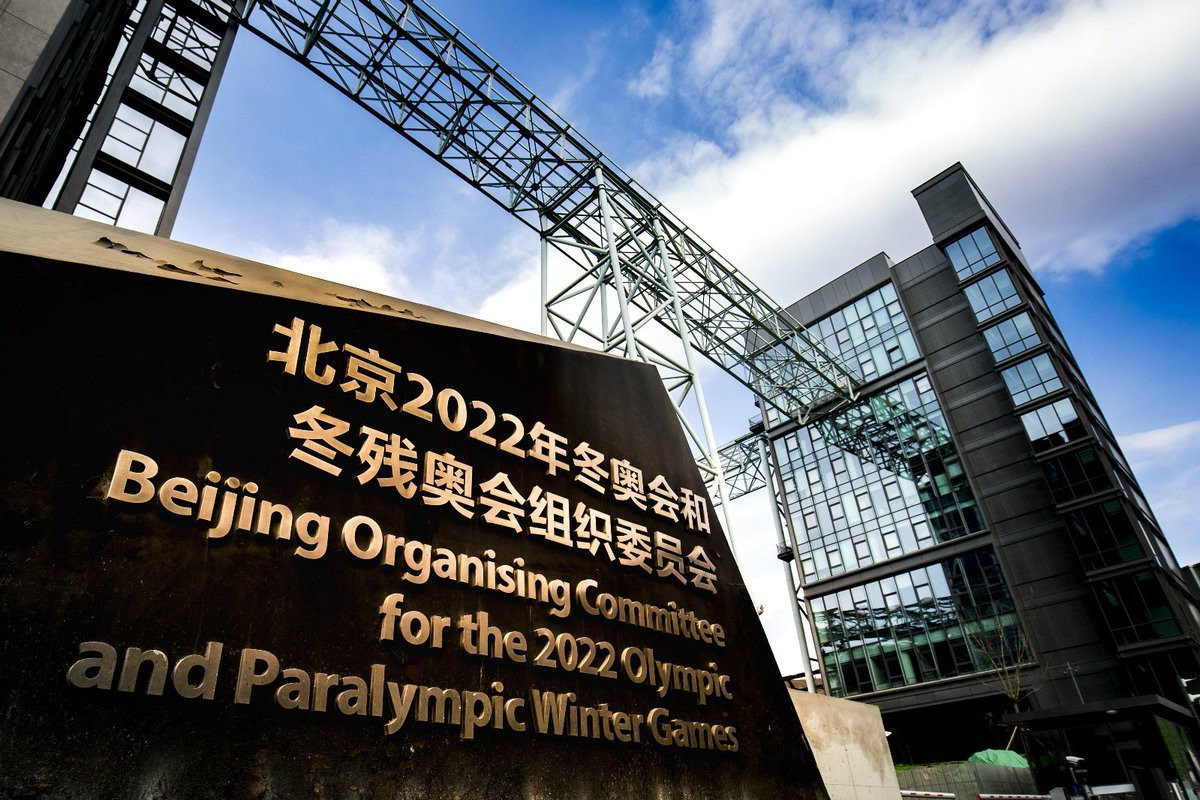 The headquarters of Beijing 2022 are in a former steel works - a sign of just one of the legacy promises the Winter Olympic Games will leave behind, claims Juan Antonio Samaranch ©Twitter
