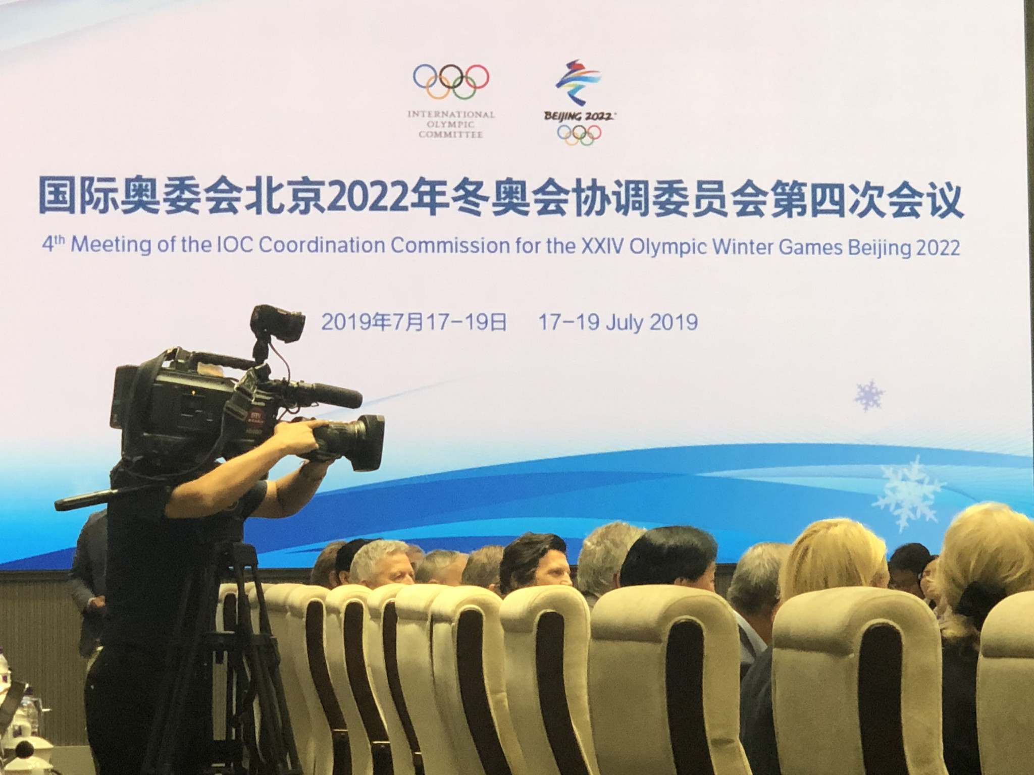Representatives from Beijing 2022, the Chinese and Beijing Governments and the International Federations are all taking part in the fourth IOC Coordination Commission visit to the Chinese capital ©ITG