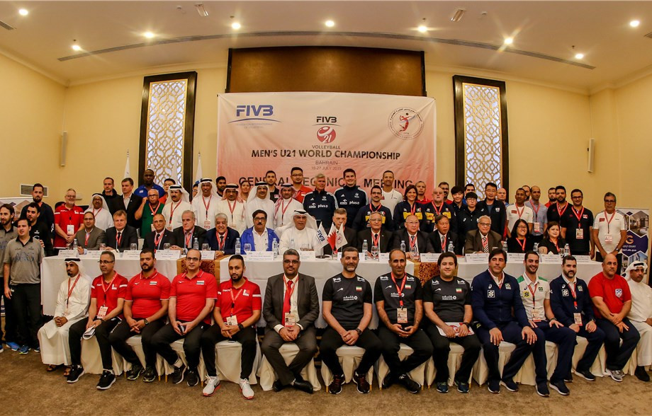 The age group tournament is underway in Bahrain ©FIVB