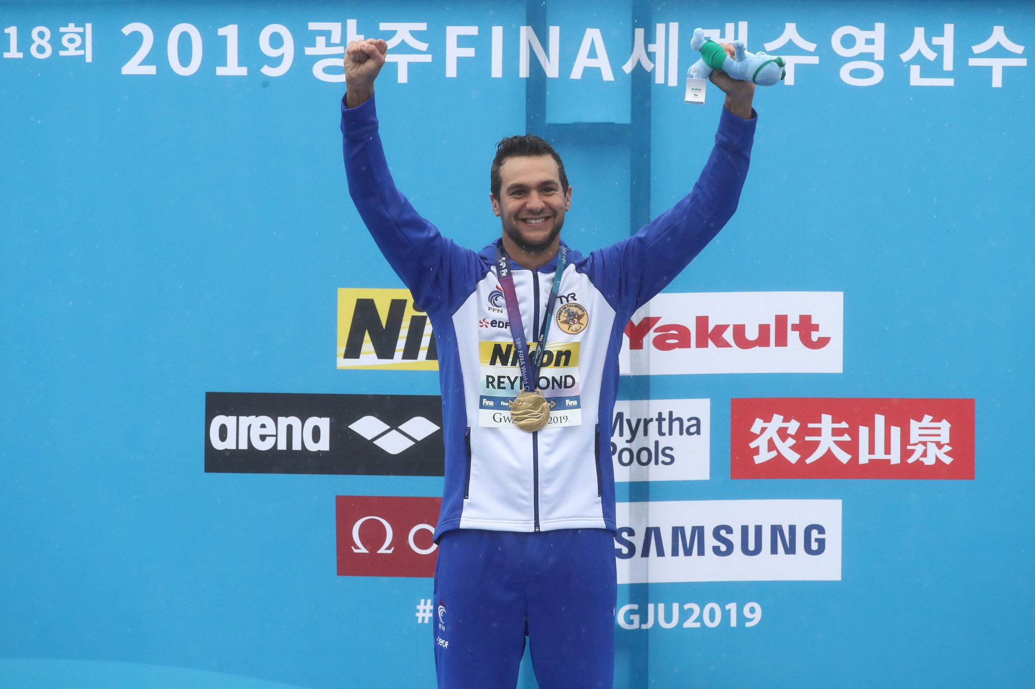 Reymond claims men's 25km open water world title in Gwangju