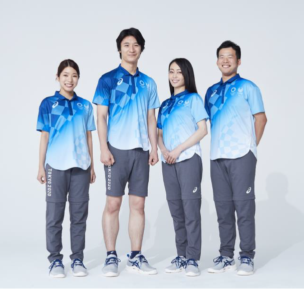 Tokyo 2020 unveils uniforms for Games staff and volunteers