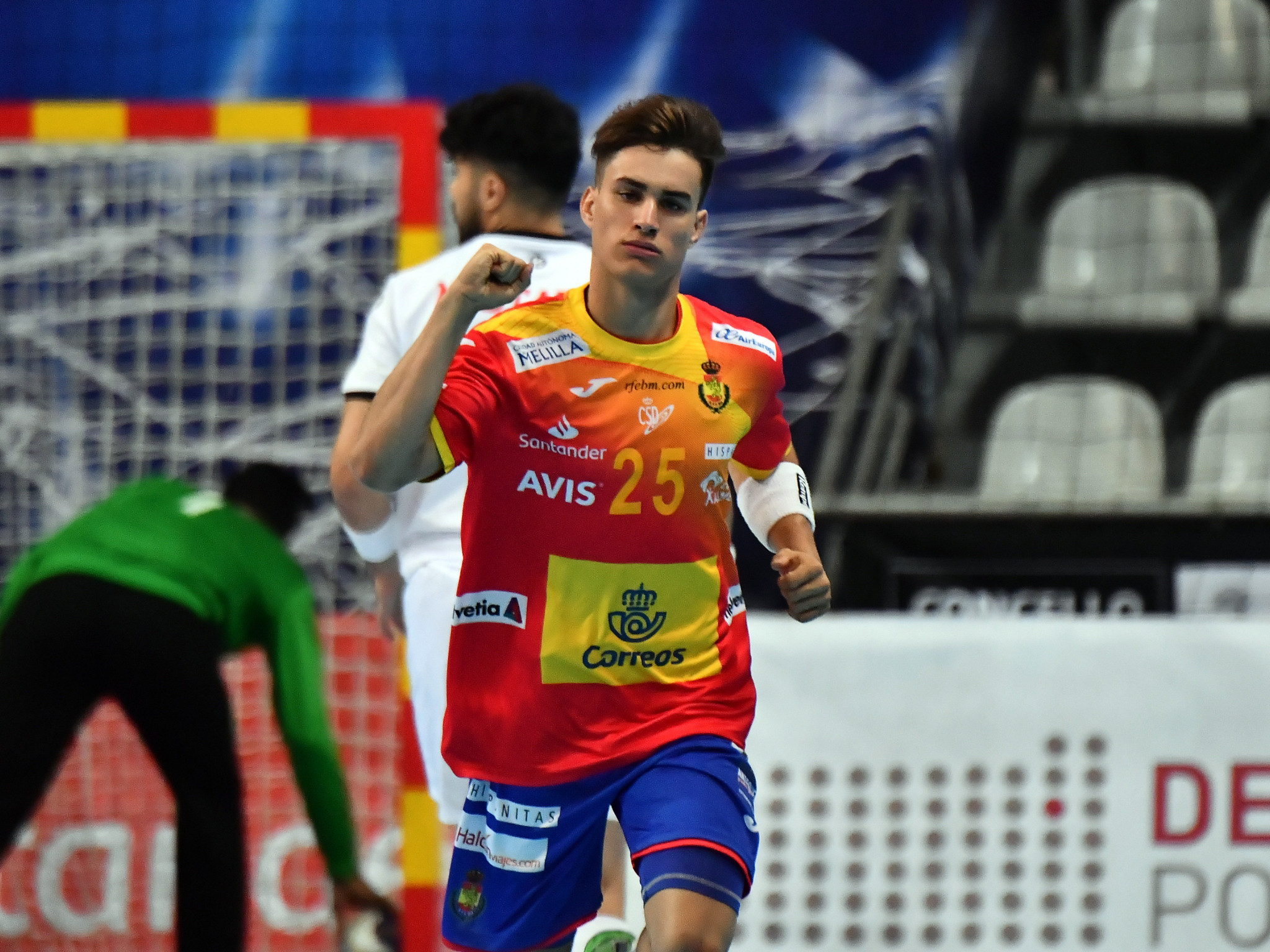 Spain are the hosts of the Men's Junior World Handball Championship ©IHF/Twitter