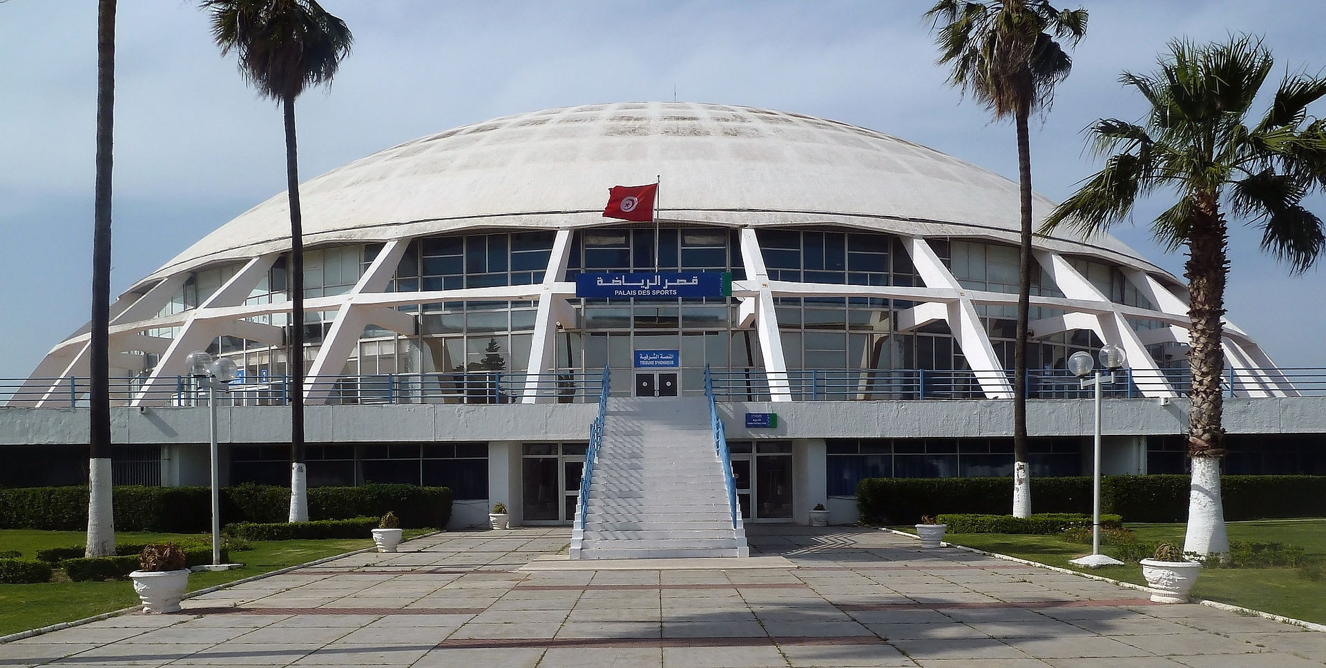 The African Men's Volleyball Championship is taking place at the El Menzah Sports Palace in Tunis ©Wikipedia