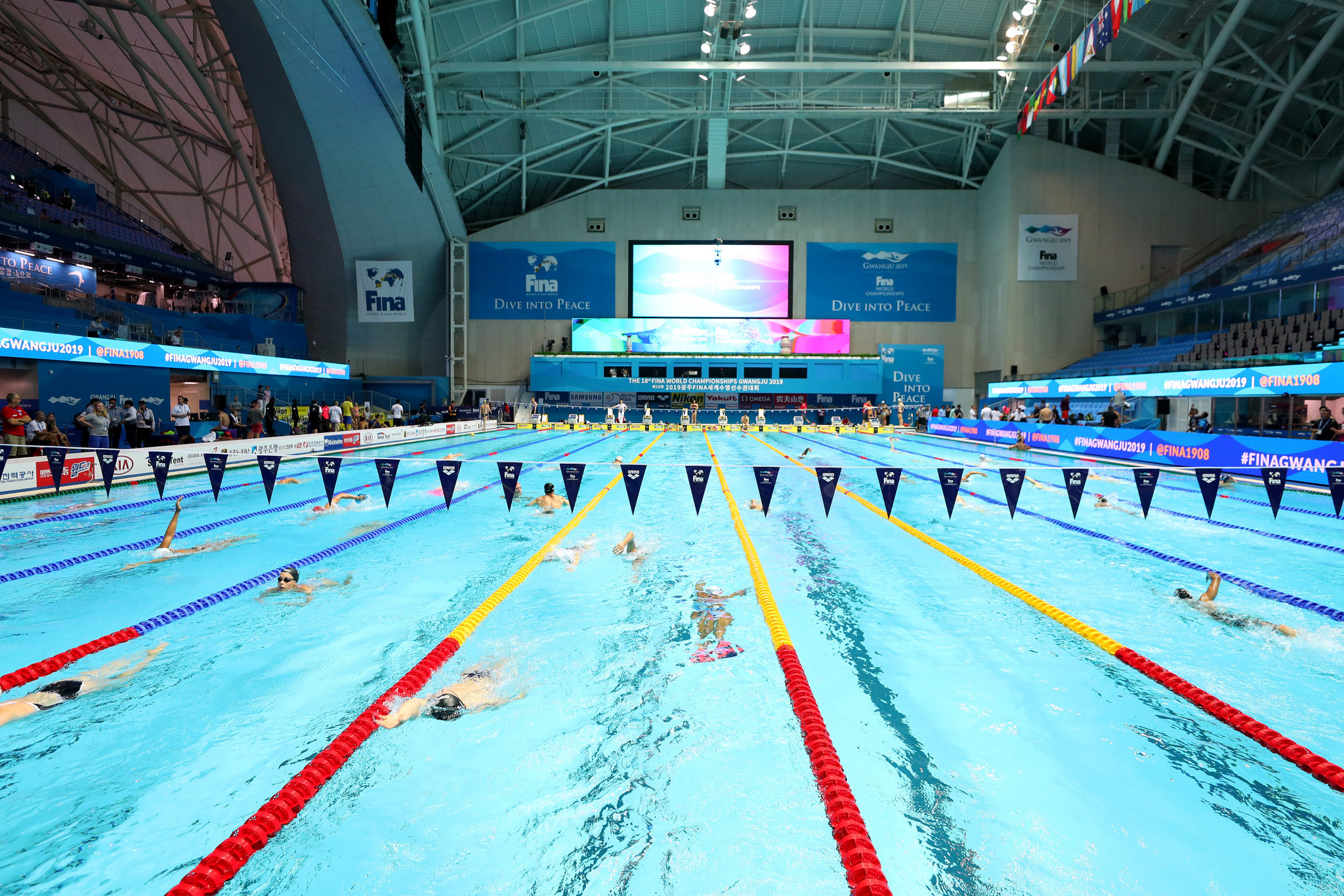 Nambu International Aquatics Centre in Gwangju is hosting the FINA World Aquatics Championships ©Getty Images