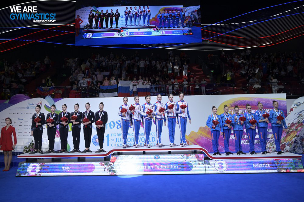 Russia won all eight golds at the first Rhythmic Gymnastics Junior World Championships in Moscow ©FIG