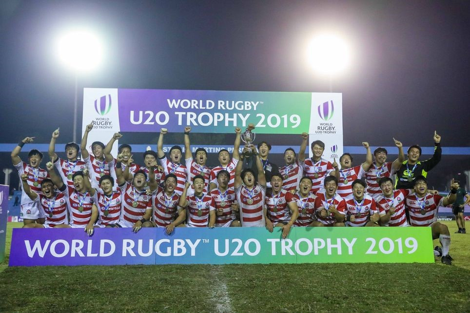 Late try hands Japan World Rugby Under-20 Trophy glory against Portugal