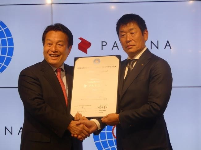 FIG signs sponsorship deal with Japanese HR solutions company Pasona