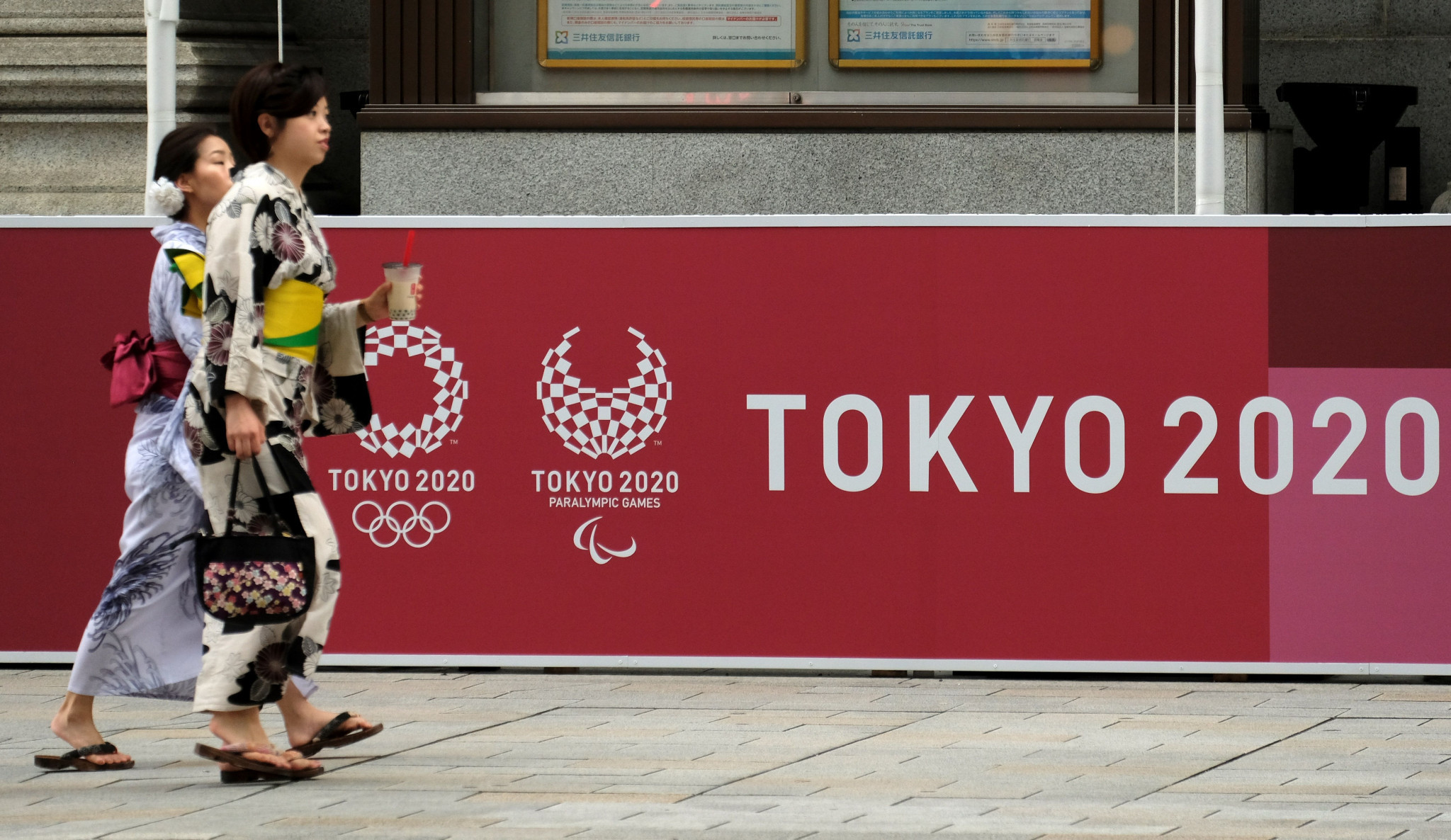 A series of events are due to be held to mark one year to go until Tokyo 2020 tomorrow ©Getty Images