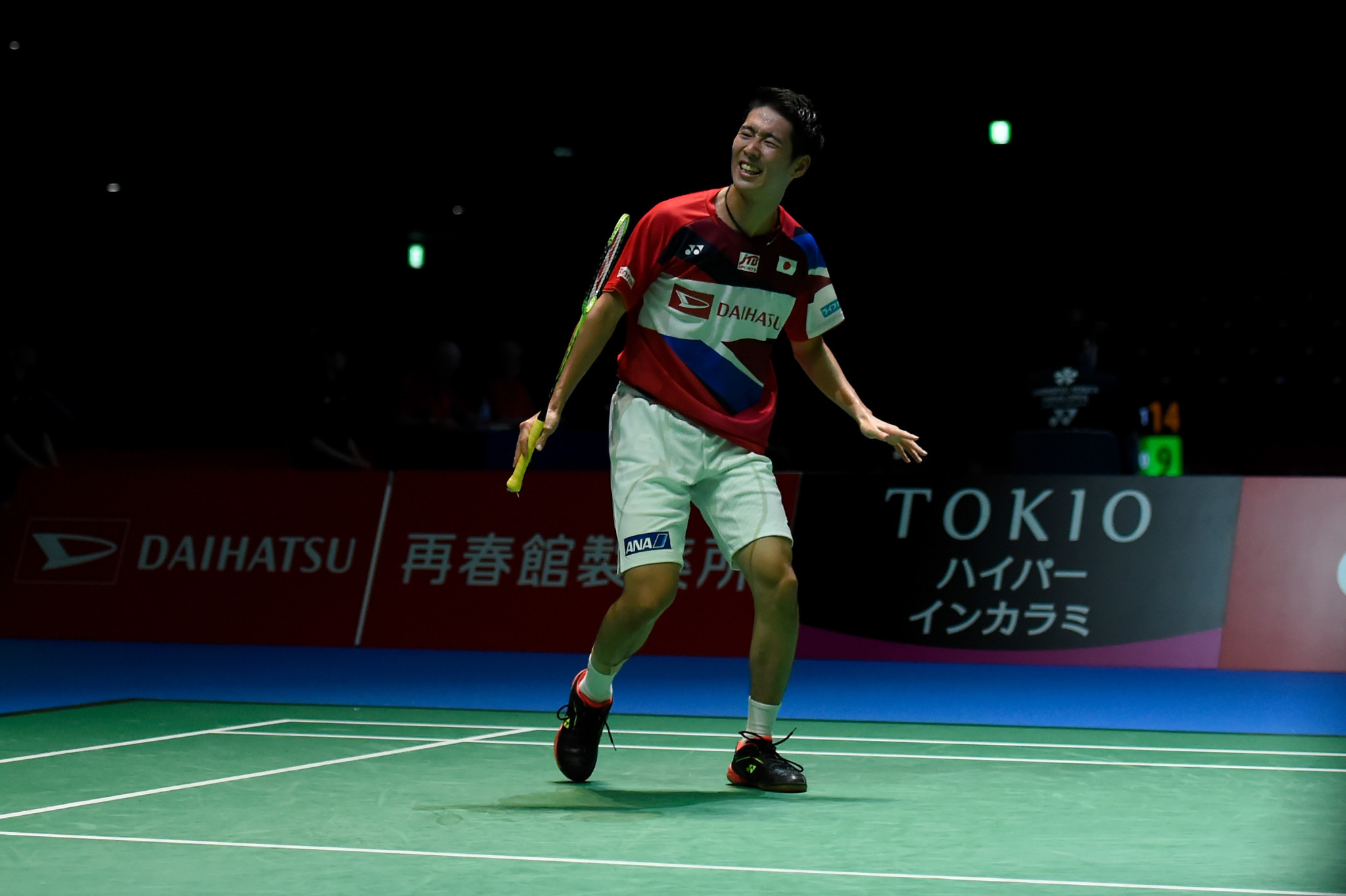 Kanta Tsuneyama knocked out Olympic champion Chen Long in Tokyo ©Getty Images
