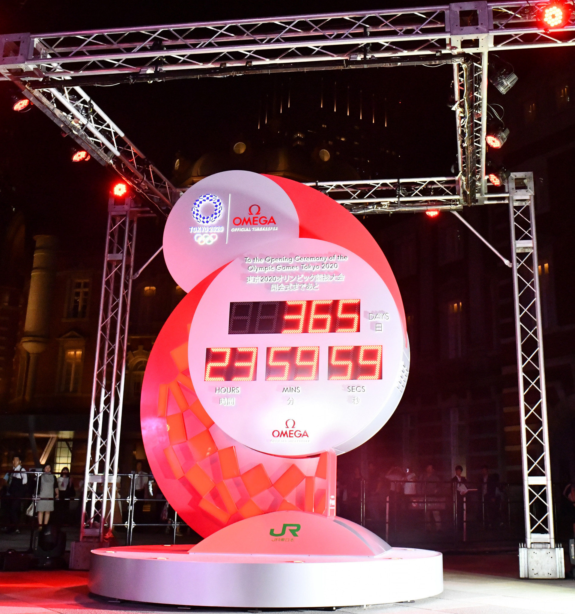 Countdown clock unveiled as Tokyo celebrates one year to go until 2020 Olympic Games