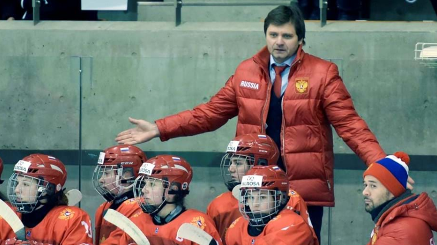 Bobariko named Russia women's ice hockey coach as they aim to end three-year medal drought