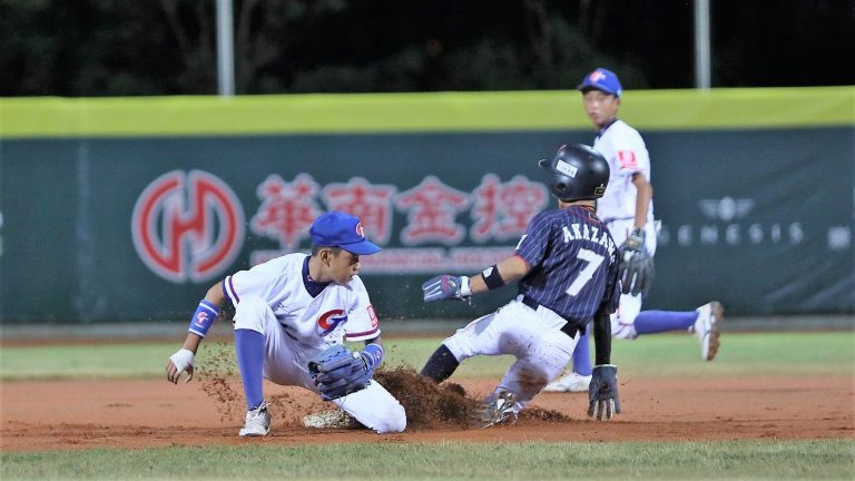 Japan beat hosts Chinese Taipei to remain unbeaten at WBSC Under-12 World Cup