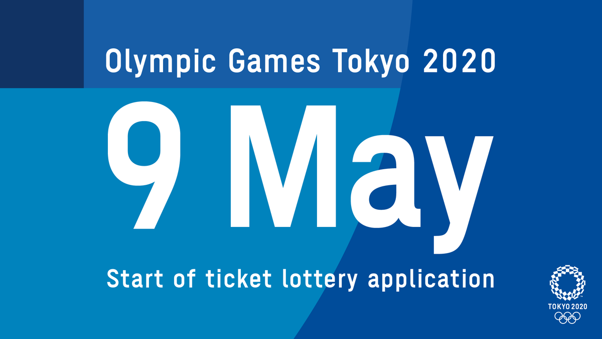 The initial lottery in May witnessed overwhelming demand ©Tokyo 2020