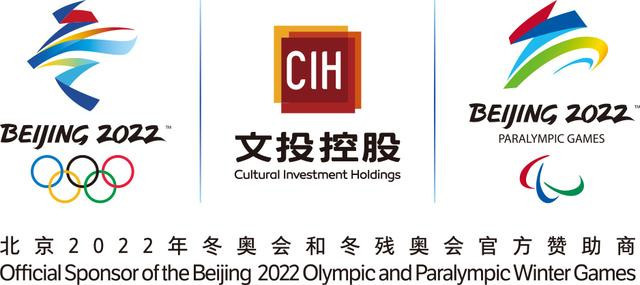 Cultural Investment Holdings signs on as latest official sponsor of Beijing 2022