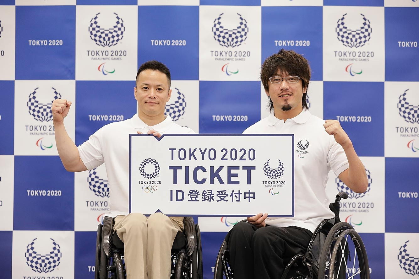 A domestic ticket lottery for Tokyo 2020 Paralympic tickets was launched in Tokyo on August 22 ©Tokyo 2020