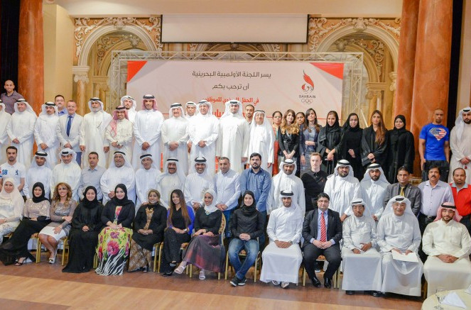 Bahrain Olympic Committee hold awards ceremony to recognise efforts of staff over past year