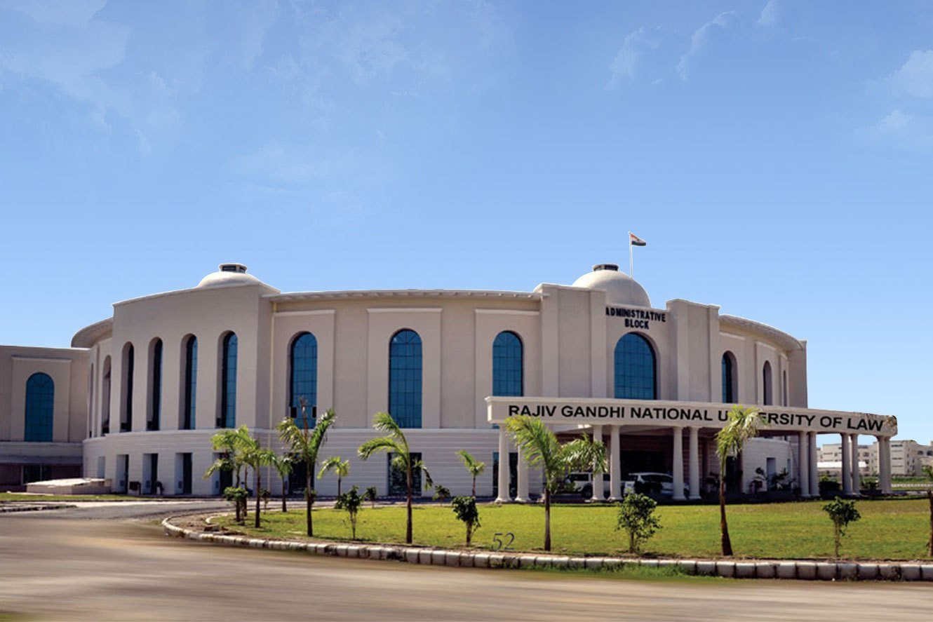 Maharaja Bhupinder Singh Sports and Science University will be located adjacent to the Rajiv Gandhi National University of Law in Patiala ©Rajiv Gandhi National University of Law