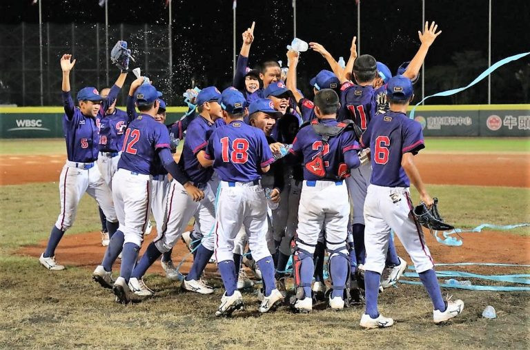 Chinese Taipei are the World Baseball Softball Confederation Under-12 Baseball World Cup winners ©WBSC