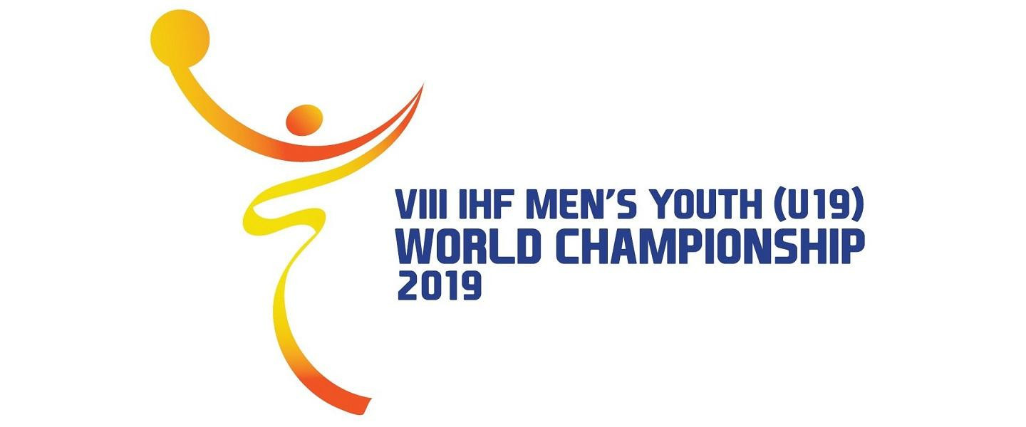 France looking to defend title at Men's Youth World Handball Championship