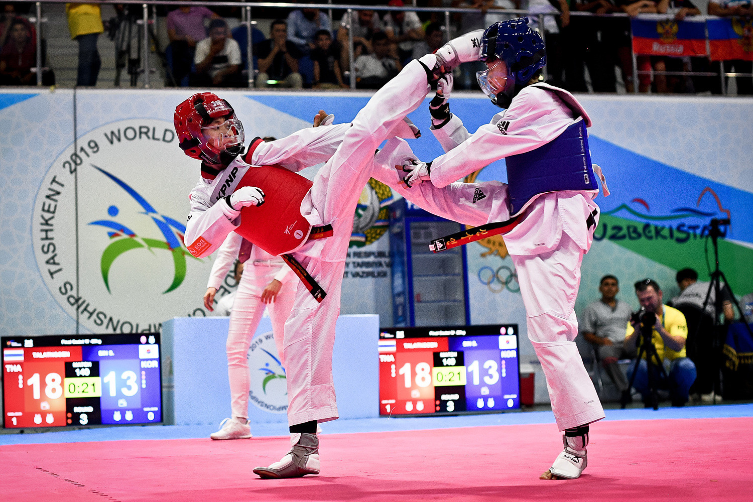 Action begun today at the World Cadet Taekwondo Championships in Tashkent ©World Taekwondo