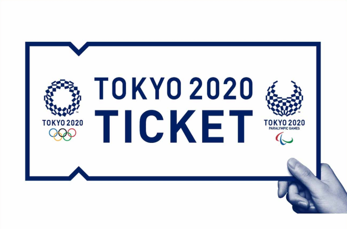 Second Tokyo 2020 Olympic ticket lottery begins for residents of Japan