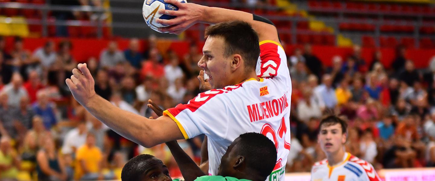 Hosts North Macedonia recorded their first win of the event in Skopje ©IHF