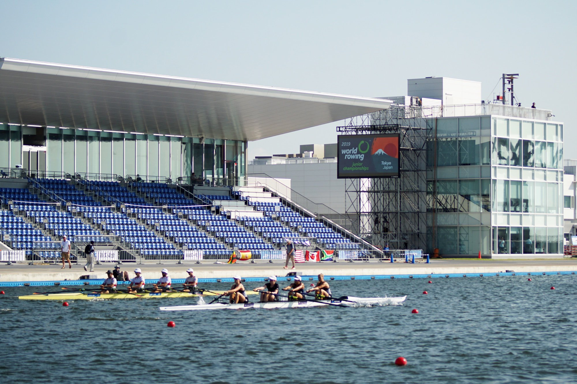 The World Rowing Junior Championships at Sea Forest Waterway in Tokyo are doubling as an Olympic test event ©World Rowing
