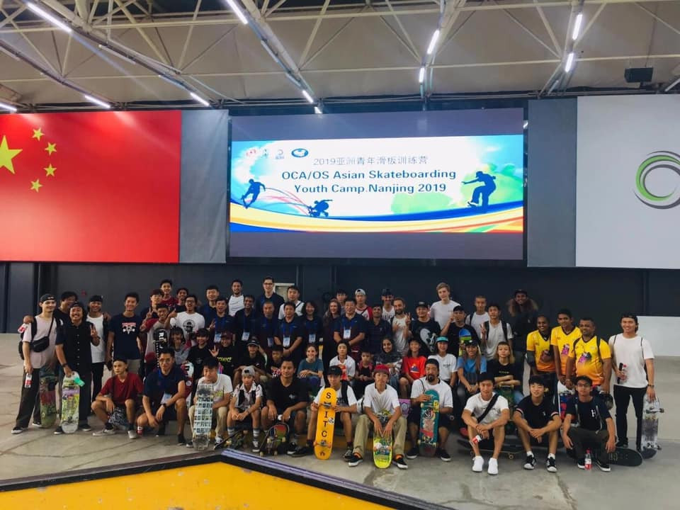 The camp attracted 35 skaters and 19 coaches from 19 National Olympic Committees across Asia ©OCA