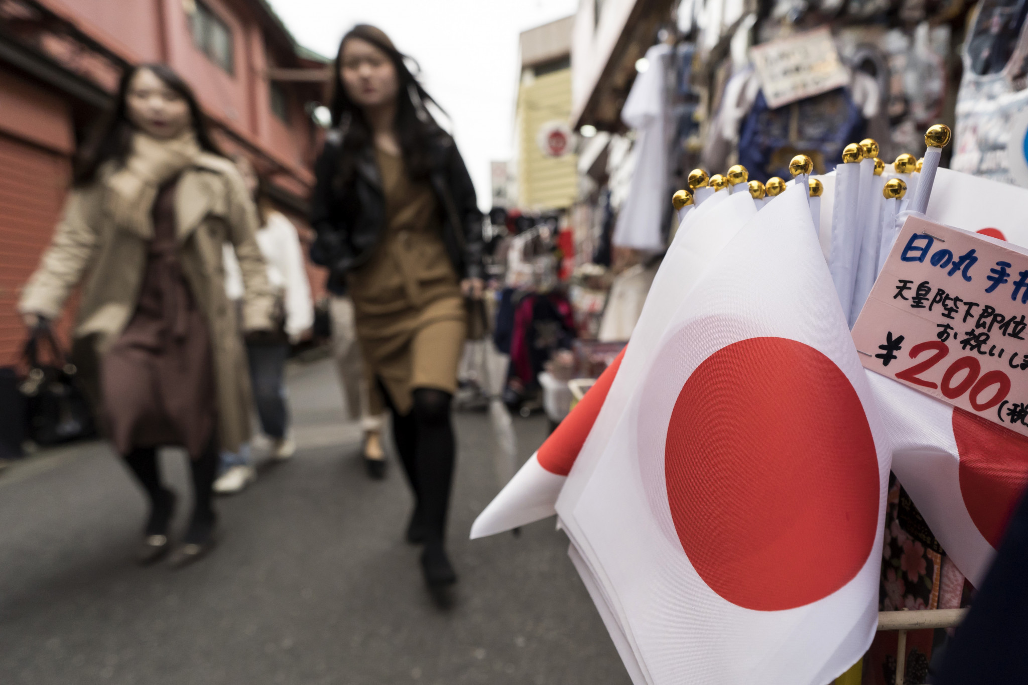 Half of regions across Japan expect increase in tourism during Tokyo 2020