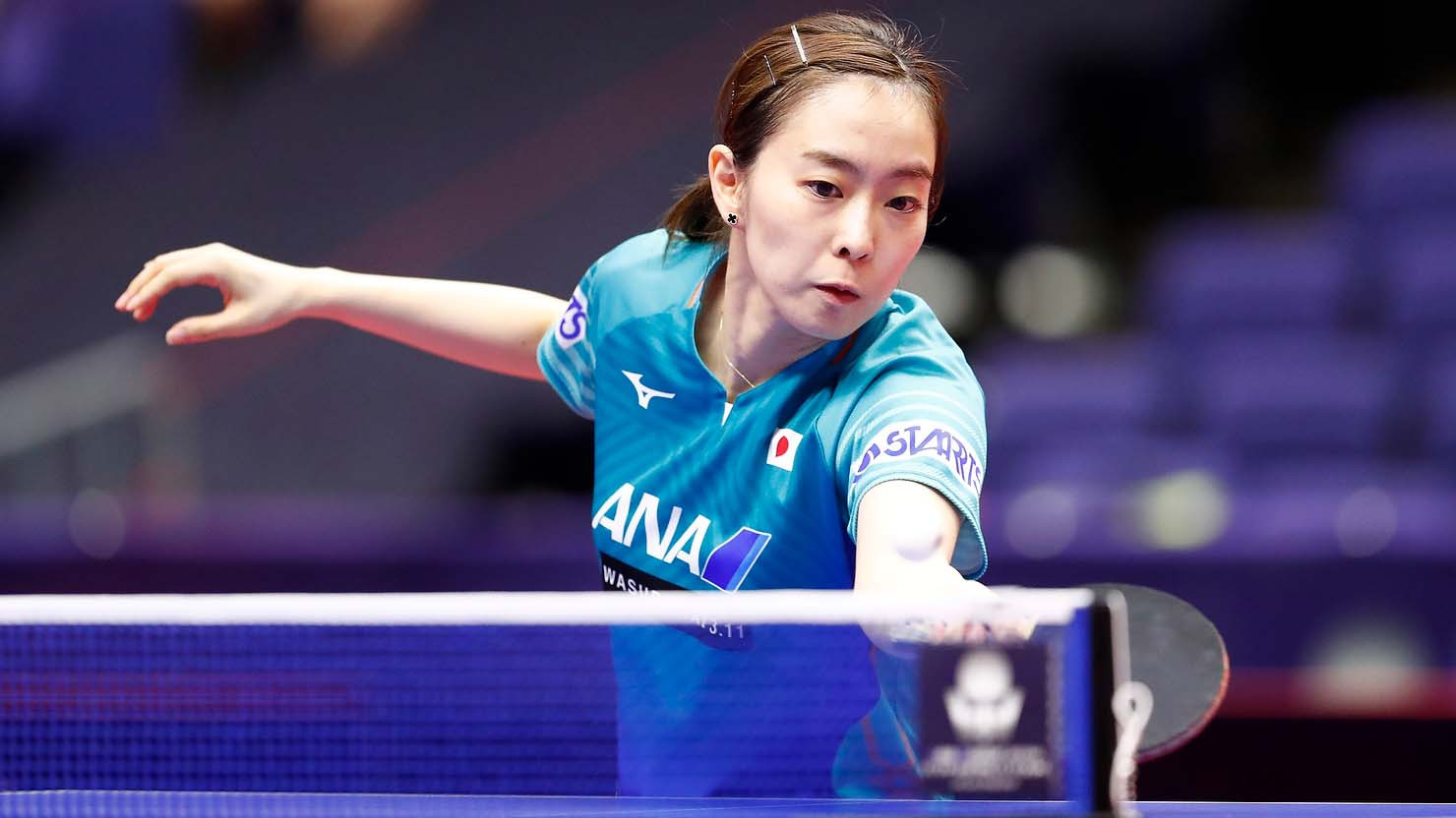 Japan's Kasumi Ishikawa is aiming for a third women's singles title in Bulgaria ©Japan Table Tennis Association