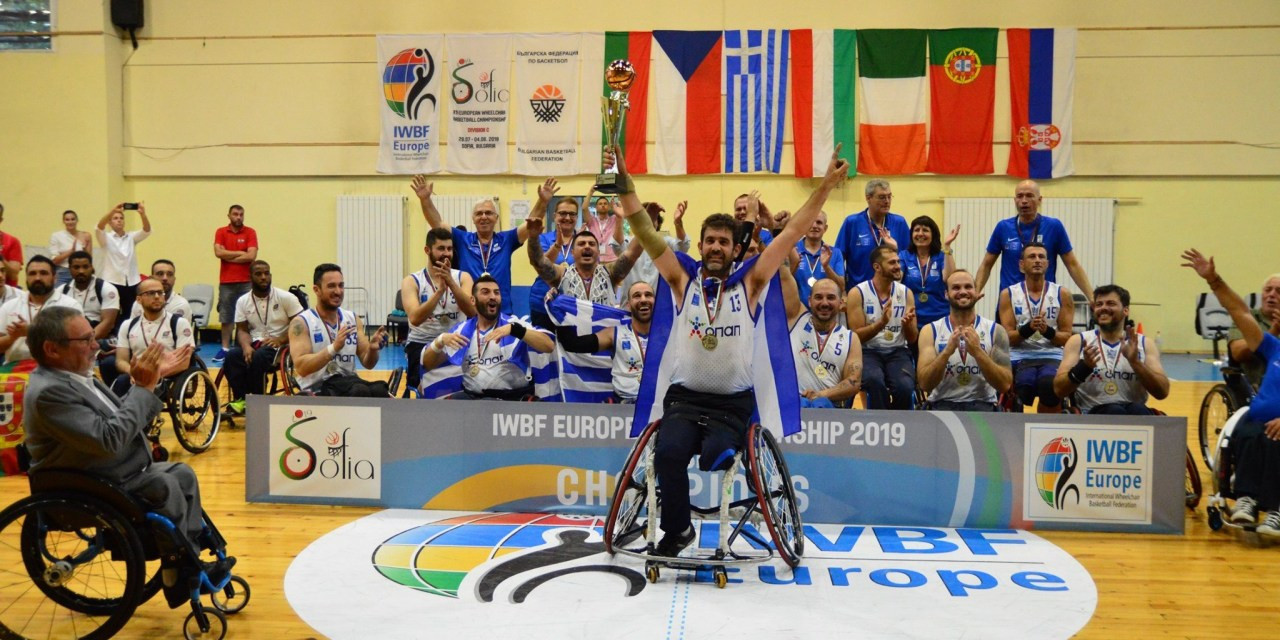 Greece win IWRF European Championship Division C to seal promotion